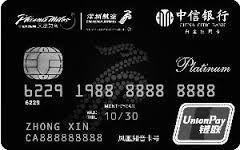 Shenzhen Airlines Phoenix Miles   UnionPay black Platinum