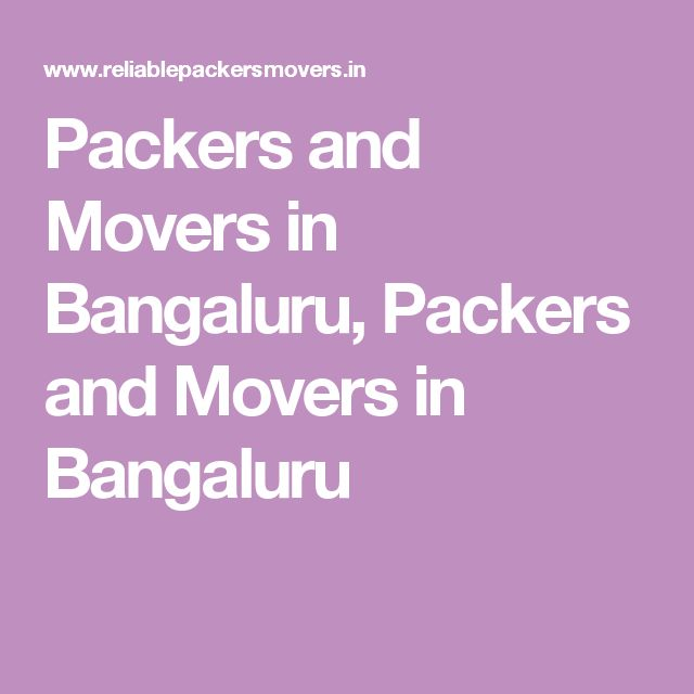Packers and Movers in Bangaluru, Packers and Movers in Bangaluru