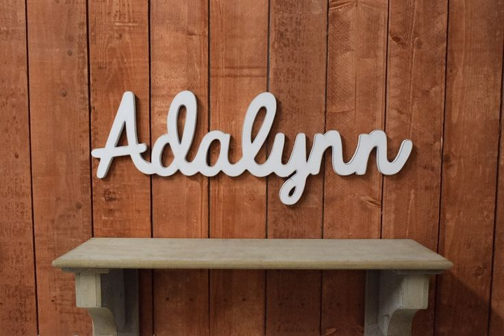 Adalynn Baby Name Wooden Sign -  Nursery Decor - Baby name signs for baby showers and home decor by lucysletters123 on Etsy