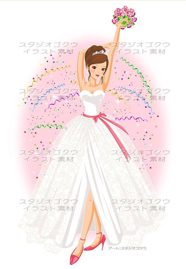 ウェディングイラスト素材カット 結婚式新婦 花嫁イラスト 12 花嫁 イラスト 新婦 ブーケトス