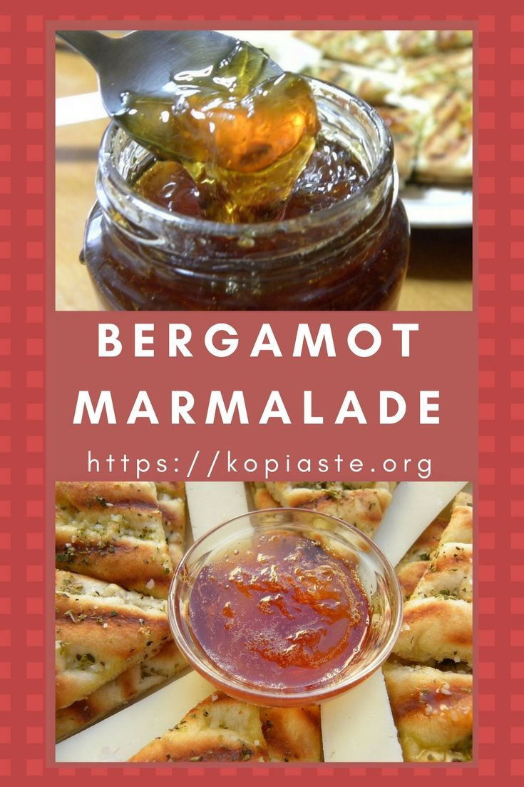 Bergamot marmalade is the best of all citrus marmalades.  It is precious as it has the most aromatic flavour that you can ever imagine.  In this recipe it is made with the leftover fruit mixed with some bergamot peel. #bergamot #marmalade #leftovers #breakfast #kopiaste