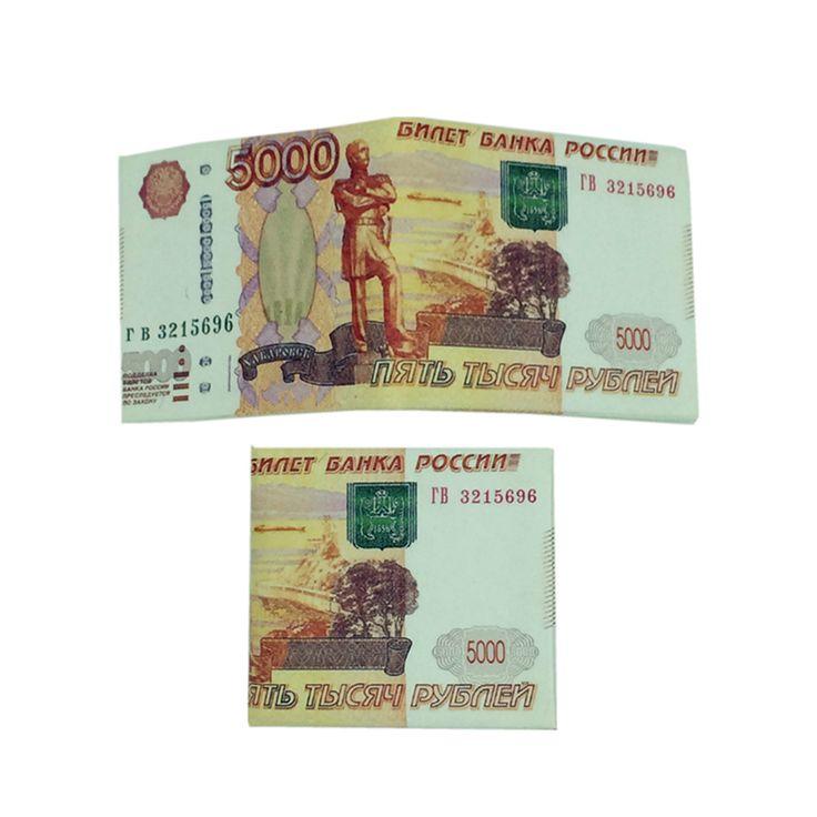 $2.54 (Buy here: https://alitems.com/g/1e8d114494ebda23ff8b16525dc3e8/?i=5&ulp=https%3A%2F%2Fwww.aliexpress.com%2Fitem%2F2016-new-novel-men-women-pu-leather-paper-dollar-euro-Russian-ruble-Wallet-thin-mini-purse%2F32783941075.html ) 2016 new novel men women pu leather paper dollar euro Russian ruble Wallet thin mini purse 2 fold student cheap gift coin bag for just $2.54