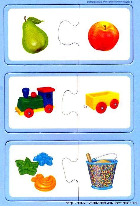 Bu sayfamızda ilişkili puzzle örnekleri bulunmaktadır. Okul öncesi bağlantılı puzzle etkinlikleri Ana sınıfı ilişkili puzzle örnekleri Bağlantılı puzzle çalışmaları İlişkili puzzle aktiviteleri Evde bağlantılı puzzle sayfaları
