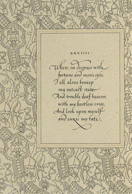 shakespeare sonnet 29 analysis essay