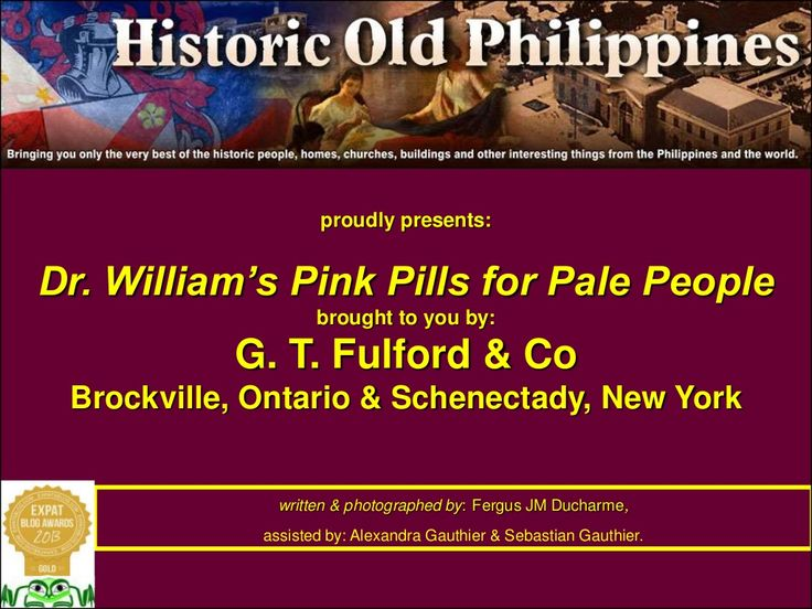 Dr William's Pink Pills for Pale People by Fergus Ducharme via slideshare