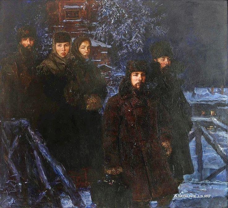 Знак Анатолий Маркович (1939-2002) «Отъезд Ленина из сибирской ссылки» 1991