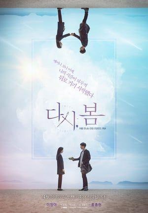 [[다시, 봄]]2019 full movie online streaming movie123
