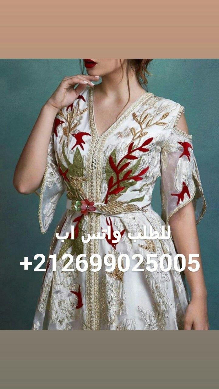 كولكشن قفطان للطلب حياكم واتس اب 00212699025005 قفطان الامارات تاجرة الشرقية الرياض فاشنيستا السعودية Wedding كولكشن بوتي Dresses Fashion Wrap Dress
