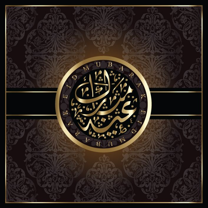 17 best eid greeting cards images on pinterest eid greeting cards vintage designs eid greeting card m4hsunfo Image collections