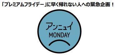 「ドミノ・ピザ ジャパン」プレスリリース