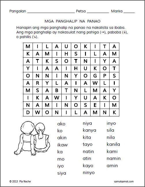 Panghalip Word Search_1