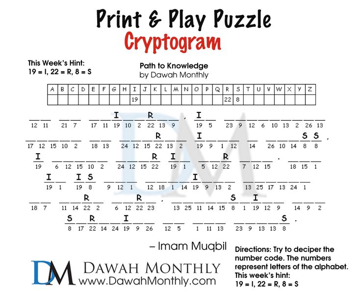 #Islam #Cryptogram #Puzzle #Knowledge