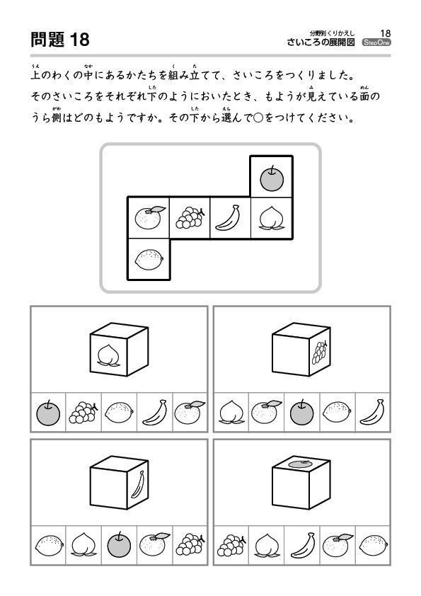 arttips ダウンロード