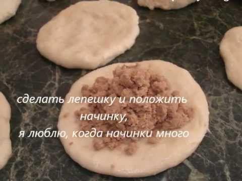 вкусные пирожки с печенью и картофелем