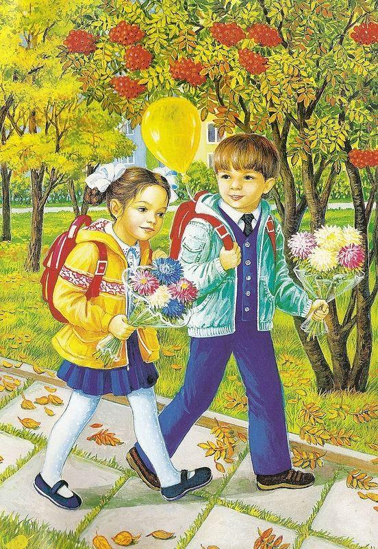 Bądź szczęśliwy każdego dnia ... Pory roku w ilustracjach Ljublowa Nowosławy. Dyskusja na temat LiveInternet - Russian Diaries Service Online