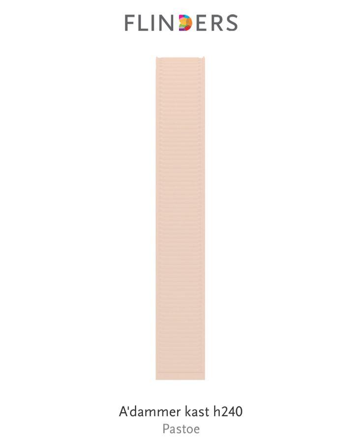 Ontdek dit product dat ik heb gevonden in de Flinders app:  A'dammer kast h240 http://www.flinders.nl/pastoe-adammer-kast-h240