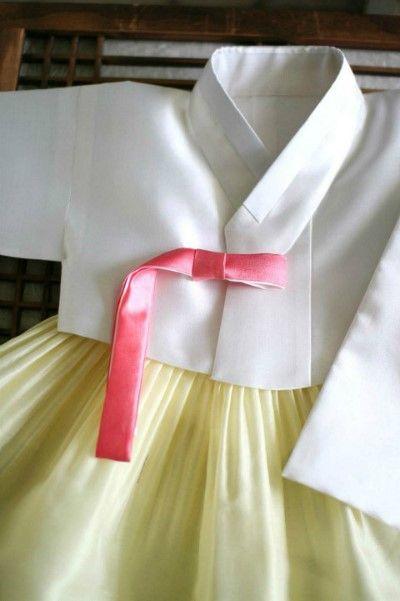 돌잔치한복_흰저고리+노란치마 : 네이버 블로그
