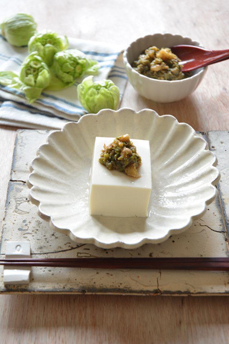 ふきのとう味噌冷や奴 by 川島令美 | レシピサイト「Nadia | ナディア」プロの料理を無料で検索