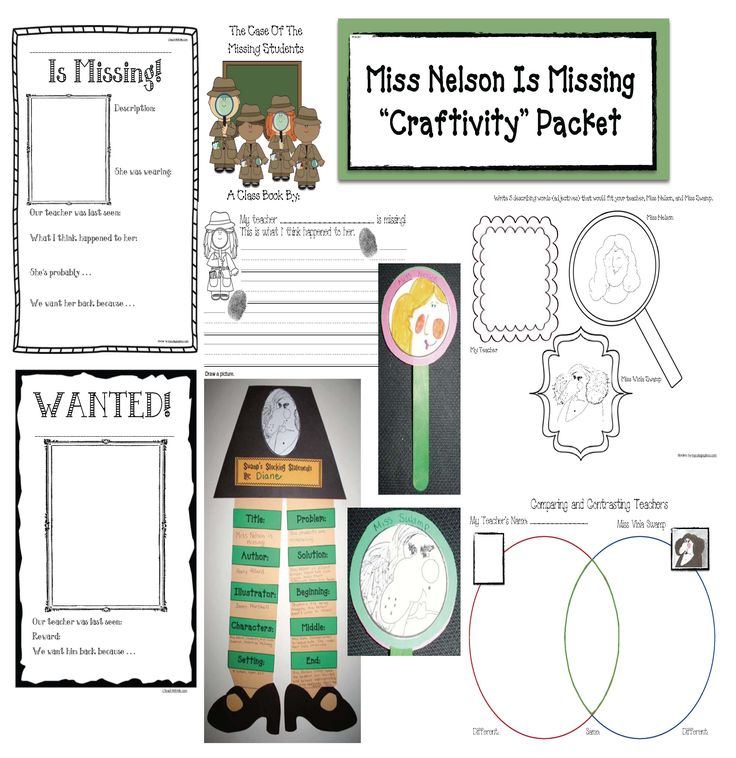miss nelson, miss viola swamp, miss nelson is missing, activities for miss nelson is missing, venn diagrams, venn diagrams for miss nelson is missing, adjective activities, words to describe miss nelson, words to describe viola swamp, graphic organizers, bookmarks for miss nelson is missing, sub folders, sub folder ideas, emergency lesson plans, wanted template, class ma