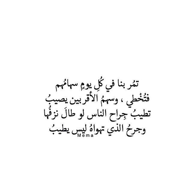 محمد المقرن ■■■■م