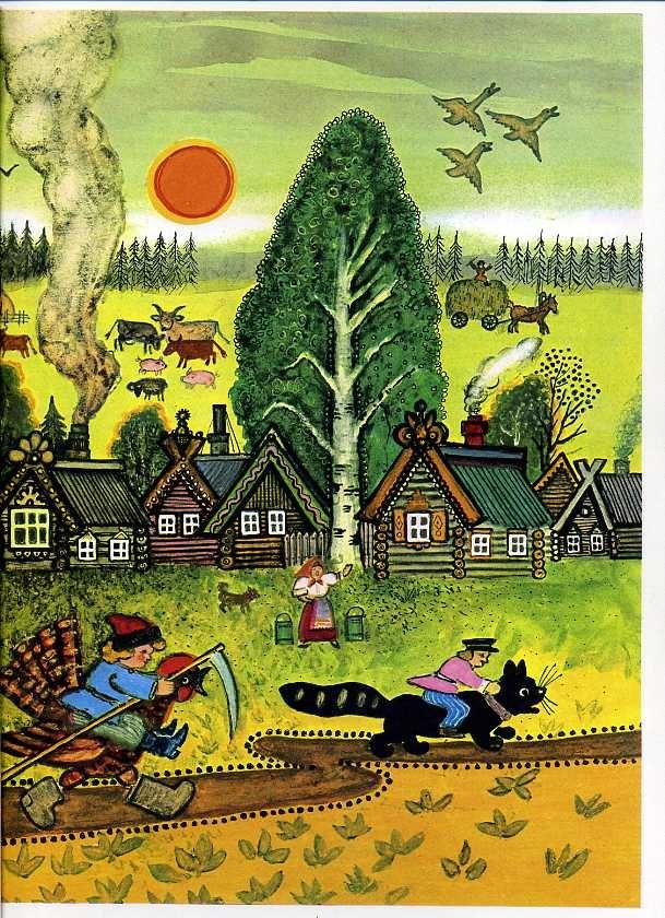 Картинки художника иллюстратора васнецова