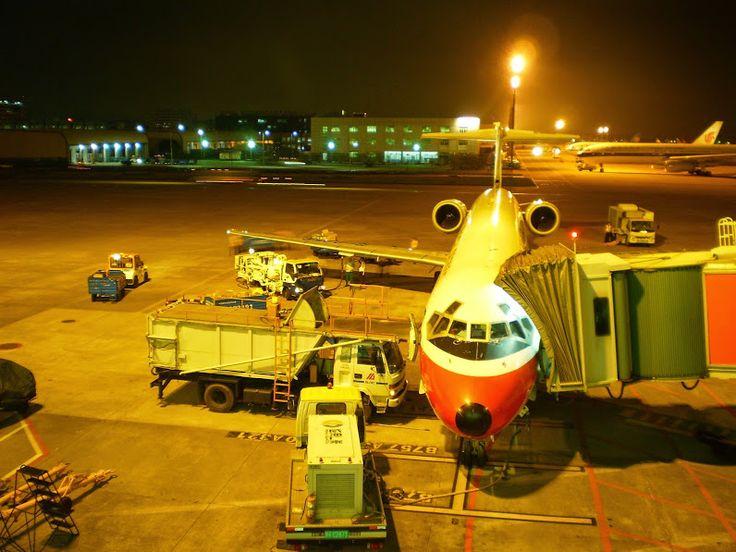 Shenzhen Bao'an Airport Terminal B