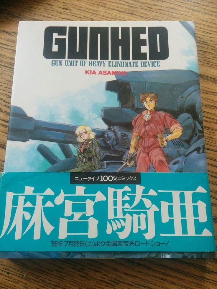 from $3.99 - Gunhead Gun Unit Of Heavy Eliminate Device Tpb Kia Asamiya