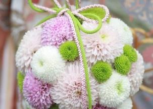Wedding Bouquet!