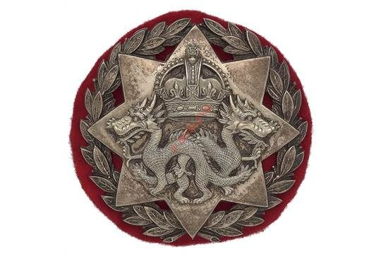 Badge. Hong Kong Volunteer Corps Officer's pouch belt plate circa 1908-28. A very fine and scarce