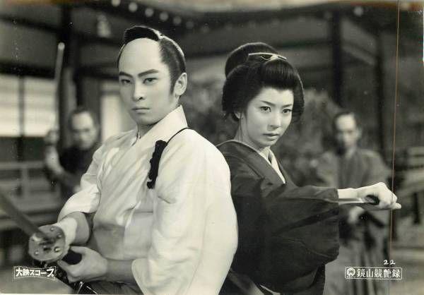 Classic Japanese Film at Jailhouse 41 : Photo