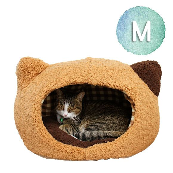 Take the Super Cat fluffy House cat-beige M [disabled]
