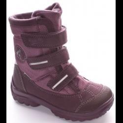 Купить зимние детские ботинки