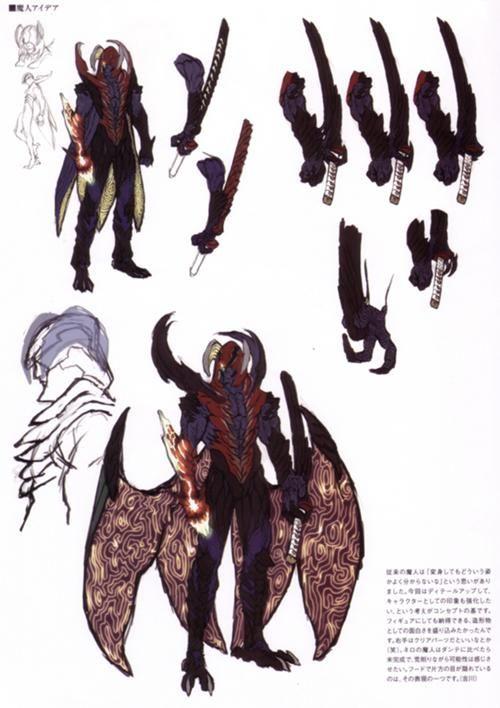 Devil May Cry 4 Artbook p31.jpg