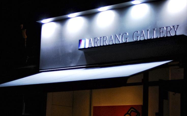 Arirang Gallery