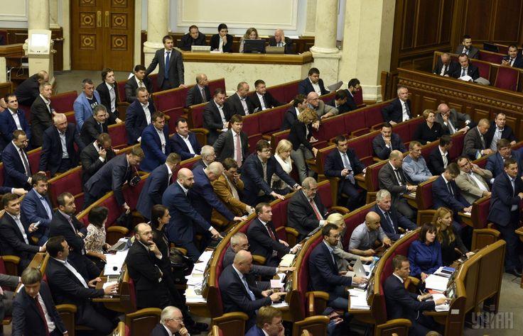 #world #news  Rada approves establishment of export-credit agency  #FreeKarpiuk #FreeUkraine