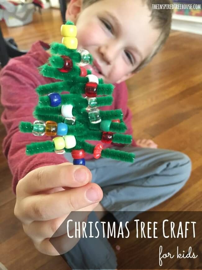 On the hunt for a fun and easy Christmas craft for your kids?  This is it!  And, it gets those fine motor skills hopping too!!