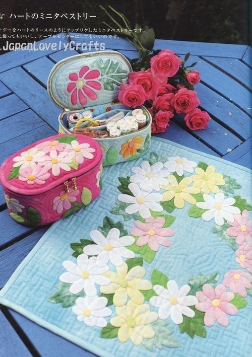 Kathys Garden Quilt by Kathy Nakajima - Japanese Patchwork Quilting Pattern Book - B457