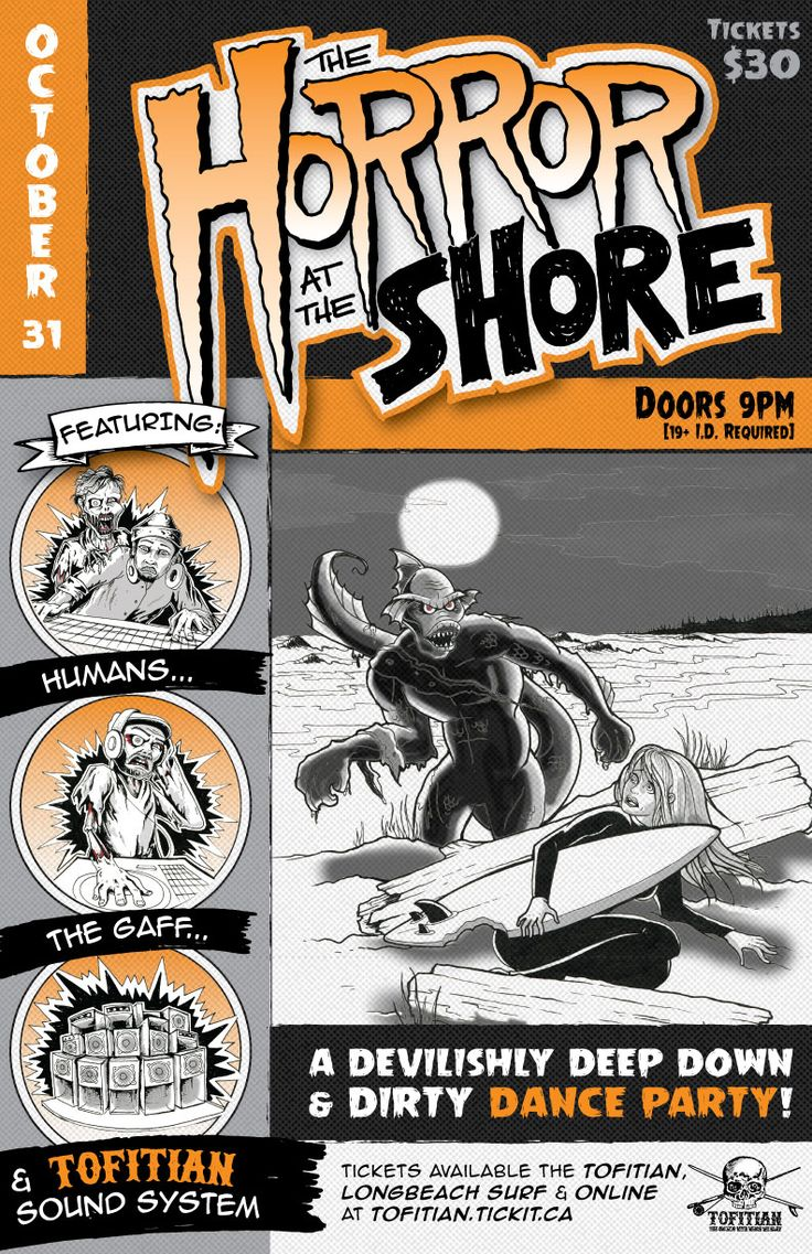 horror_at_the_shore_poster_2015.jpg