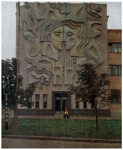 М. и И. Литовченко, В. Прядко \ Солнце любви \ Дом бракосочетаний на Украине \ 1969