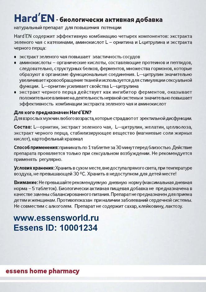 Для стимуляции иммунной системы мы рекомендуем принимать #ESSENS Colostrum трехмесячным курсом, особенно весной  и осенью.    Essens предлагает новейшую продукцию, вдохновленную вашими мечтами - http://essensworld.ru -  Дистрибьютор: 10001234
