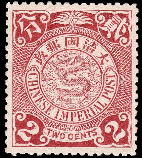 15 Best Chinese Stamps Images On Pinterest Postage Stamps Stamps And Auction