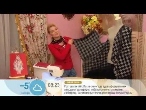 179 - Ольга Никишичева. Теплый сарафан - YouTube