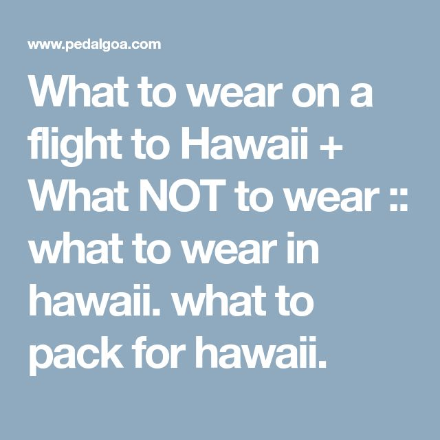 What to wear on a flight to Hawaii + What NOT to wear :: what to wear in hawaii. what to pack for hawaii.