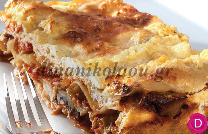 Λαζάνια φούρνου με λαχανικά και ανθότυρο | Dina Nikolaou