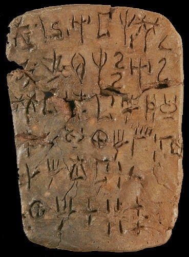 A tablet in Linear A from Zakros