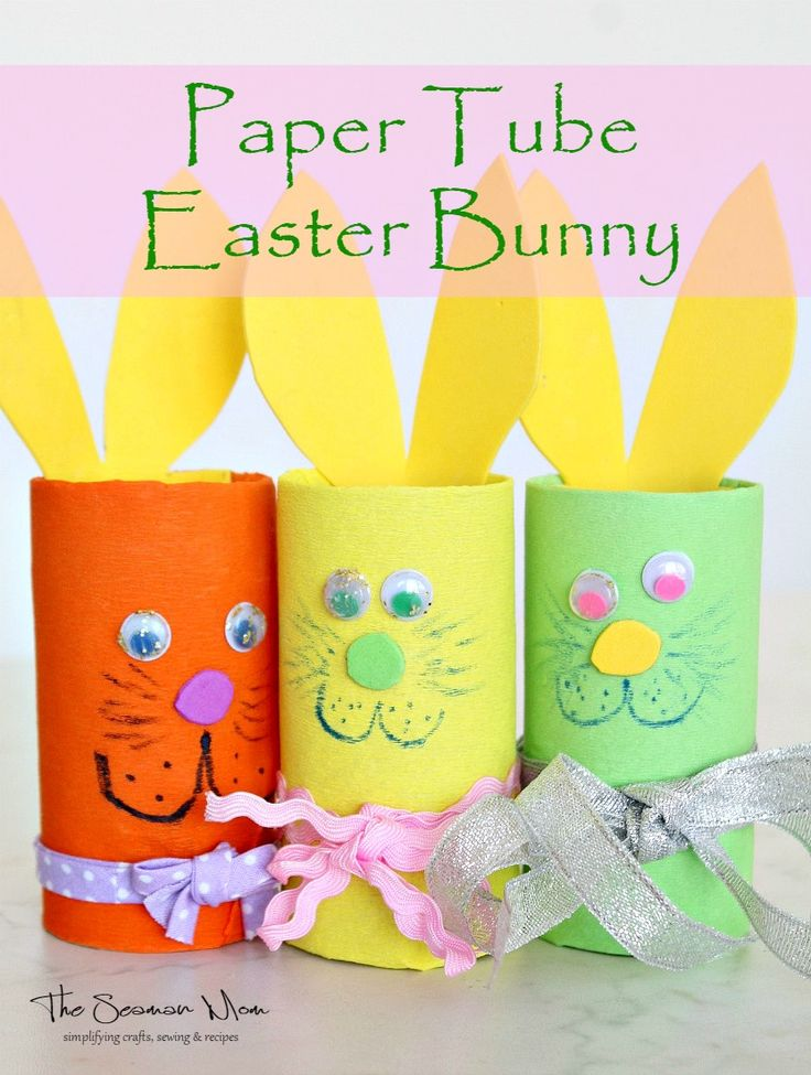 EASTER BUNNIES FROM PAPER TUBES - Need an easy and safe Ester craft to make with kids? These toilet paper tube bunnies are so cute and fun!