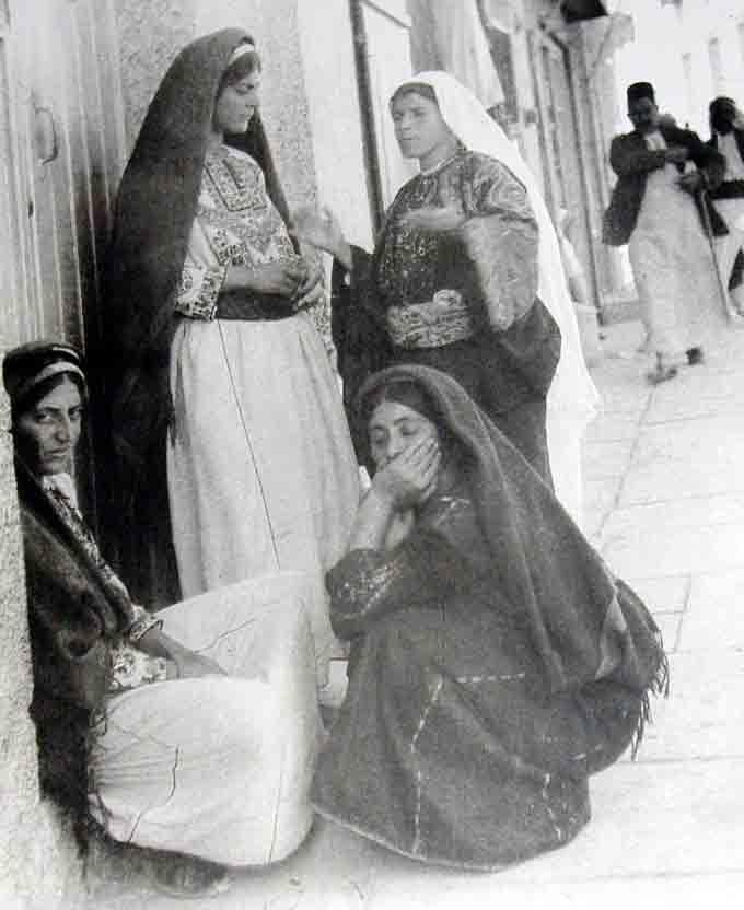Ramallah - رام الله : Women of Ramallah and environs 1950s