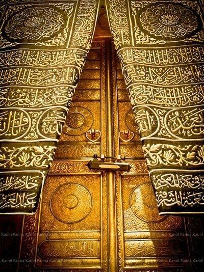 Kabbah doors