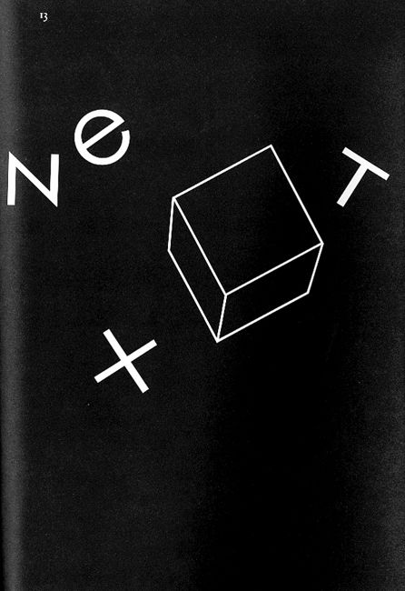 Cover artwork by Paul Rand for the NeXT logo manual, 1986.