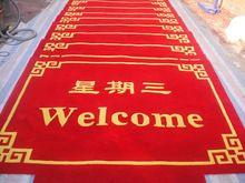US $180.00 Custom LOGO Carpet Acrylic fiber elevator blanket Welcome to the door rug Advertising carpet custom. Aliexpress product